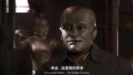 活了200岁的人类,竟是机器人,全身器官都是人造的
