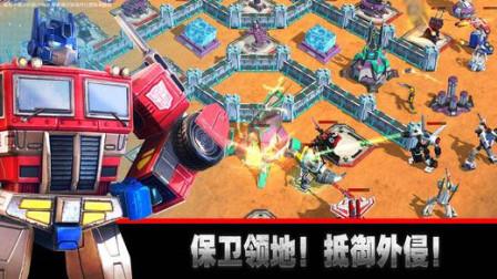 【糯米】变形金刚地球之战第544期 修罗王打爆白金竞技场