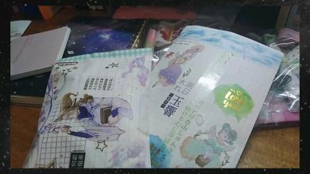 【呆】手帐福袋/印象款主题lolita蝴蝶结福袋~妹子们的定制呀~久违的更新啦