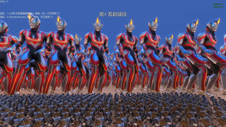 史诗战争模拟器:巨型捷德奥特曼VS长发士兵,谁会取胜?