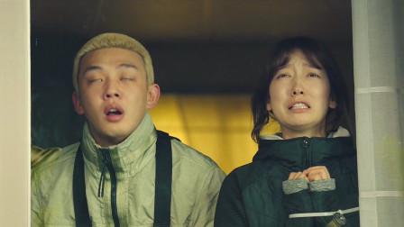 打丧尸谈恋爱,这部韩国灾难片,竟然把观众逗笑了