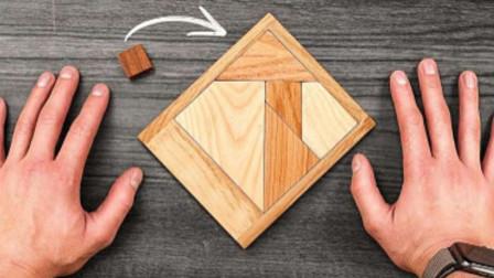 一块完整的拼图,真的还能挤块小积木进去?这是什么原理