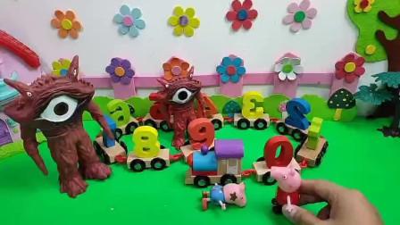怪兽抢了乔治的数字小火车,快通知豌豆大炮来教训他们!