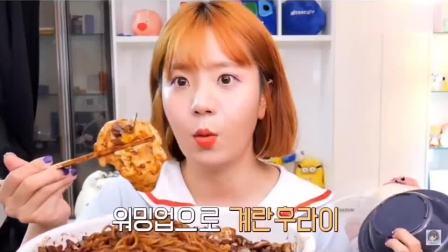 吃播小姐姐:小姐姐吃大碗韩式炸酱面,这么大的分量真是太霸气了