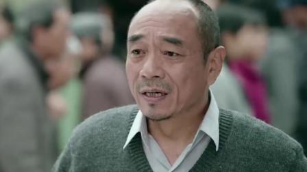 鸡毛飞上天:骆玉珠对陈江河有意思,陈金水犯糊涂装病,想尽办法拆散两人