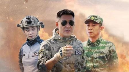 激情战场《蓝军出击》中国军队巅峰对决战役正在进行【热剧快看】