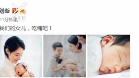 刘璇女儿正面照曝光,昔日体坛皇后变幸福宝妈,结婚7年儿女成双