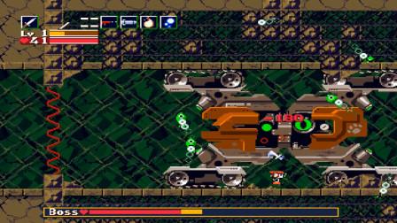 【神棍解说】《洞窟物语》完美结局通关攻略02 会飞的机枪