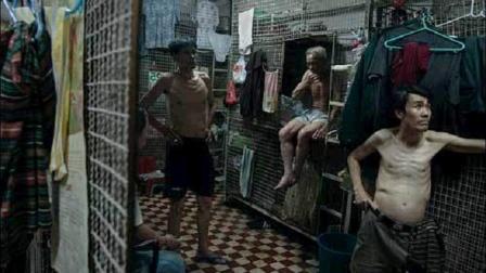 被遗忘的经典电影!香港底层人民笼子里的辛酸生活《笼民》
