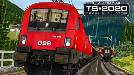 TS2020 阿尔贝格铁路 #3:轻型货运列车 雨中将空车厢送至圣安东 | Train Simulator 2020