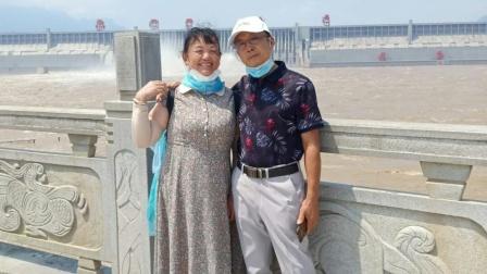 健康快乐彩视作品集:庚子年8月27日自驾游湖北省宜昌三峡大坝。
