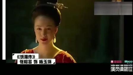 演员请就位:张蓉蓉一出场引发全场惊艳,陈凯歌都忍不住说还有她
