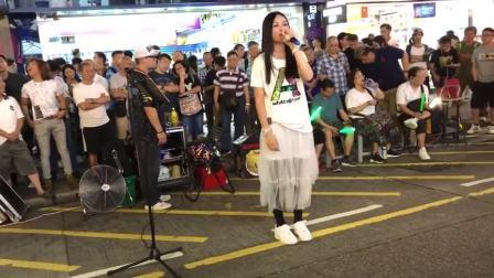 不要怀疑自己的能力,香港艺人一首歌曲演绎人生路