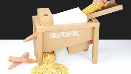 用废纸板自制玉米脱粒机,一小时脱粒100公斤,网友:太牛了!