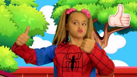 萌娃小可爱们变身超级英雄帮助了好多人类呀,萌娃:好厉害呀!