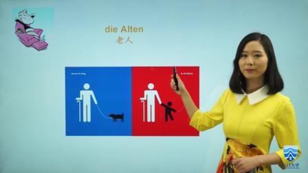 中德对比:为什么德国人周日不逛街?