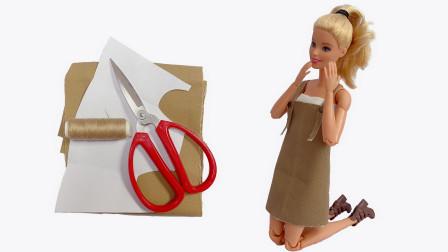 基础版娃衣制作:给芭比娃娃做一条复古背带裙