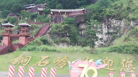 广西铜石岭一日游