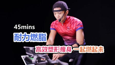 【YESOUL野小兽】耐力骑行45分钟,锻炼你的肌肉耐力!