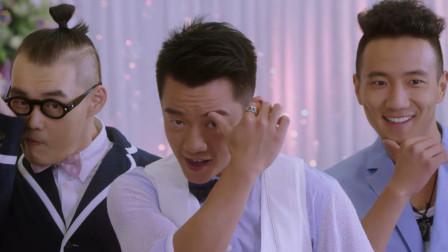 郑凯版本的型男看着真是清爽呀,这段表演一点都不油!