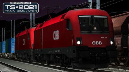 TS2021 阿尔贝格铁路 #4:深夜繁忙的货运列车 驾驶双机OBB1016运送集装箱 | Train Simulator 2021