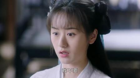师兄要娶璇玑,不料璇玑立马不干了,除了司凤谁都不行!
