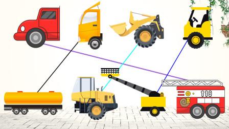 趣味识工程车 学习认识消防车、油罐车、云梯车等4种工程车