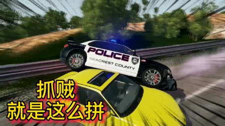 车祸模拟器120 为了一个甜甜圈 实习Police死命的追逐嫌疑人