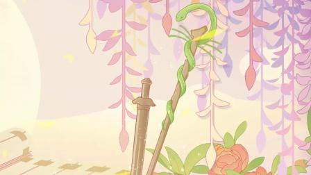 【飞飞开箱】仙剑奇侠传福袋+仙剑喵