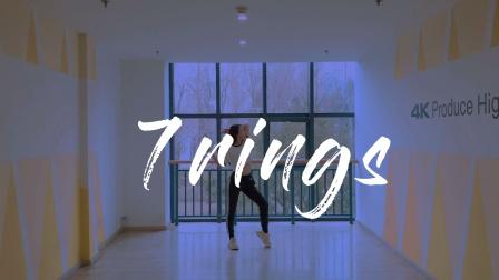 #来广场battle一下# 7 rings