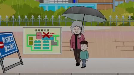 猪屁登:前方修路,又在下大雨,奶奶和小宝都被淋成落汤鸡了