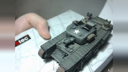 artitec 丘吉尔AVRE(皇家工兵装甲车) 1:87坦克模型 闲谈