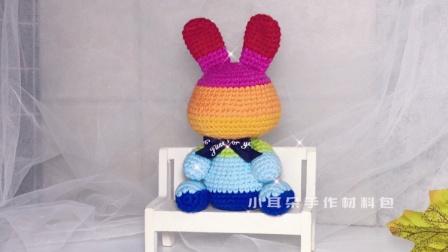 小耳朵手作【第六十五集】——肖战同款彩虹兔子玩偶编织教程
