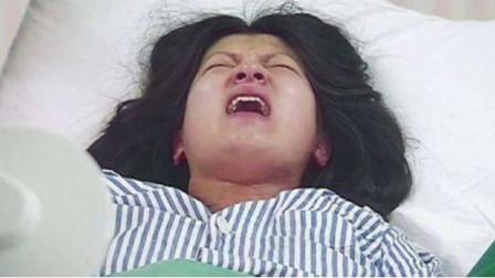 24岁产妇难产阵痛一天一夜,丈夫却拒绝顺转剖,孩子出生吓退医生