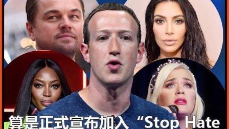 """#海报爆米花#   本期《爆米花》精彩内容提要:金姐""""抵制""""Facebook,能PK《穿Prada的恶魔》的剧出现了?点进去先睹为快!"""