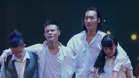 """街舞版""""以家人之名"""",沈凯翔雷晓暘kk跳出了爱的感觉"""