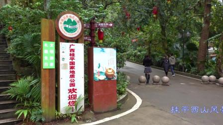 广西名胜景区+佛教基地 桂平西山一角 ,是它一直佑护着桂平