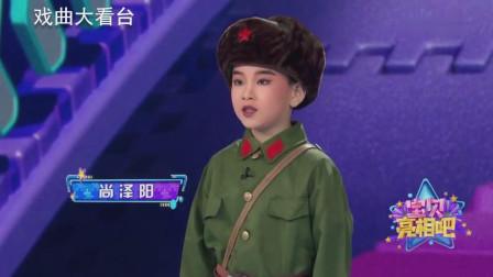 八岁男孩表演京剧《智取威虎山》选段 杨少彭老师现场教学