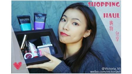 【VICTORIA】分享|近期美妆购物分享:口红唇釉+洗护+眉笔+腮红+眼影+生活