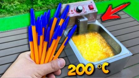 趣味实验:把圆柱笔放进200°的热油锅里炸,结果大开眼界!