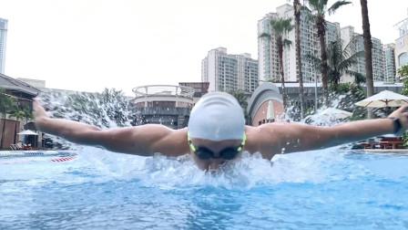 【小视频】游泳比赛|50米蝶泳27秒