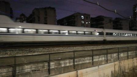 (南宁市永和路)DJ1008次列车 昆明南→南宁东(CRH2C-2150)