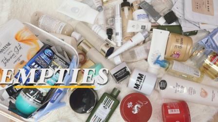 Empties超大季度空瓶