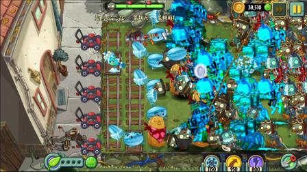 植物大战僵尸超时空之战:开局送两个冰西瓜,大战一大群僵尸