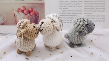 米妈手作 小绵羊 钩针编织教程