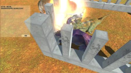 动物起义模拟器:如何使用一发子弹消灭四只三角龙!