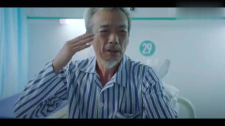 最美逆行者:老军官为给大家腾出病房放弃治疗,真是敬佩!