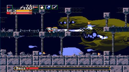 【神棍解说】《洞窟物语》完美结局通关攻略03 钢铁的羁绊
