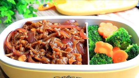 简简单单的一餐,肥牛饭的靠谱做法,有用接地气,看着就非凡好吃