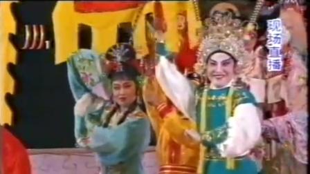 转载:陈楚蕙2000年联合中国诏安潮剧团新加坡汇演折子戏《别窑》一